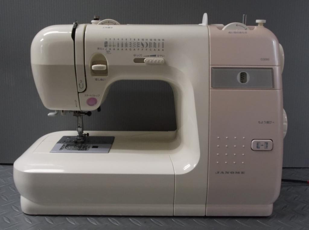 G 5000-1