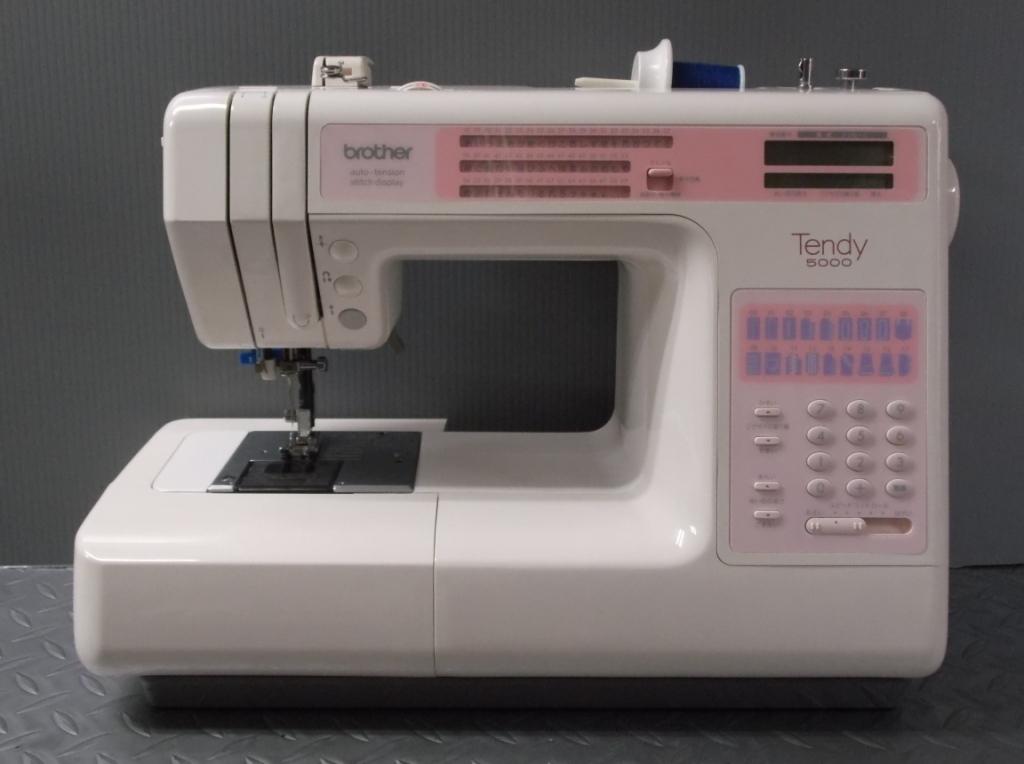 Tendy 5000-1