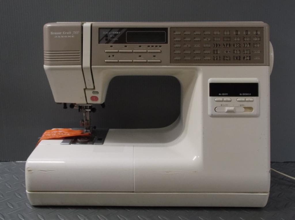 SC 7500-1