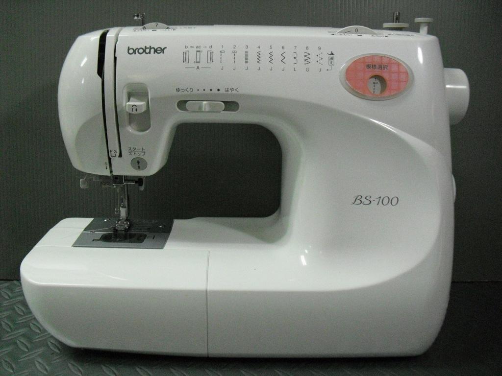 BS100-1_202001132324191f5.jpg