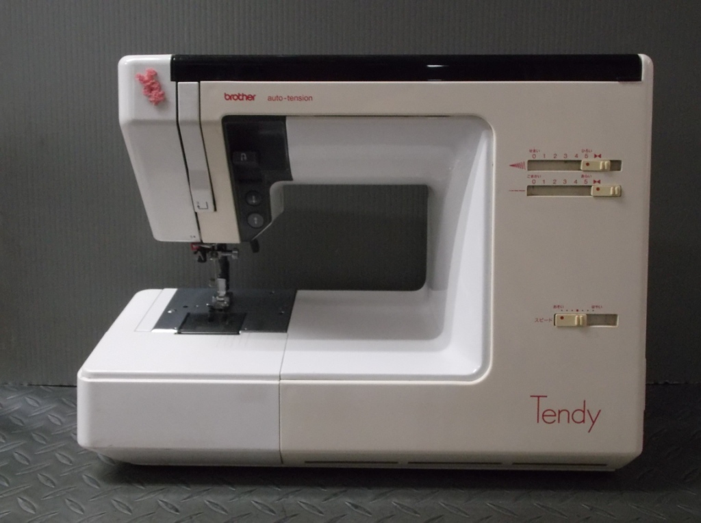 Tendy-1_20190901152524130.jpg