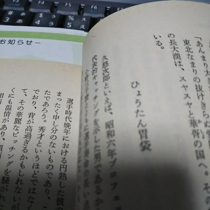 DSC_0003[1]