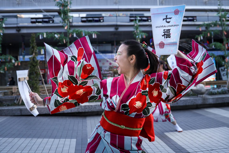 shitifuku2020hurusato02-1.jpg