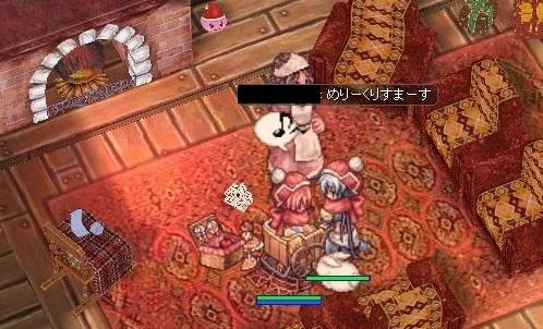 screenOlrun148.jpg