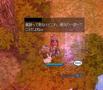 screenOlrun251_20200131035804854.jpg
