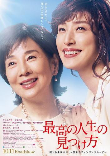 2019映画2