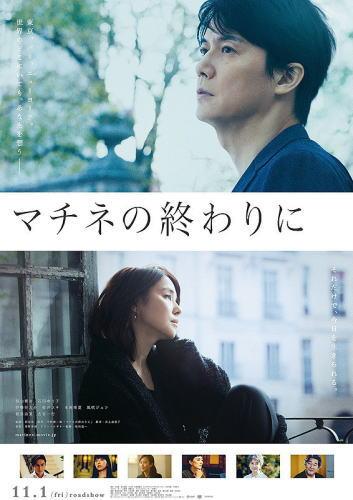 2019映画3