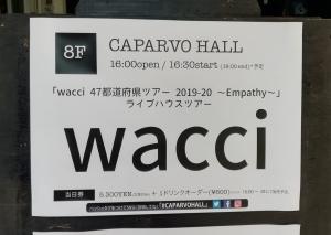 wacci6.jpg
