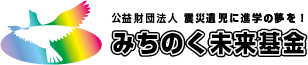 head_logo_2020030512332410e.jpg
