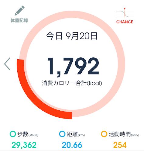 005ot_20190920-201426.png