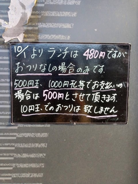 006IMAG3253.jpg
