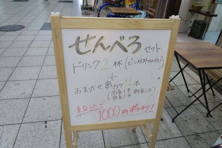 00012608.jpg