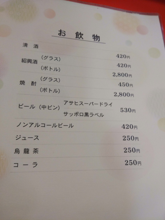 00013400.jpg