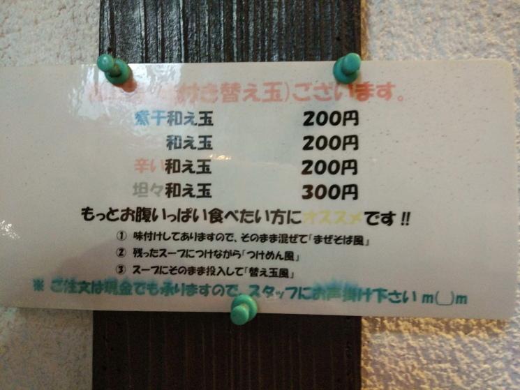 00013412.jpg