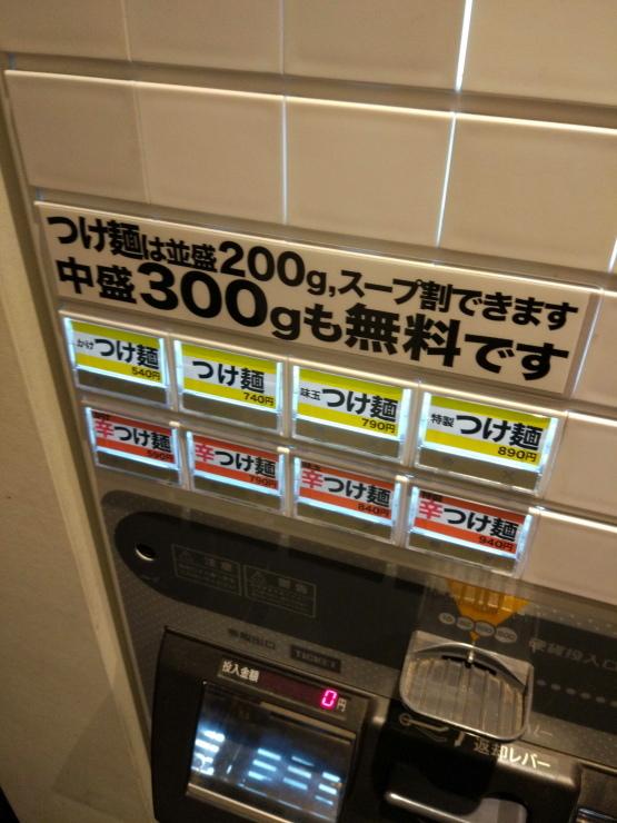 00014027.jpg