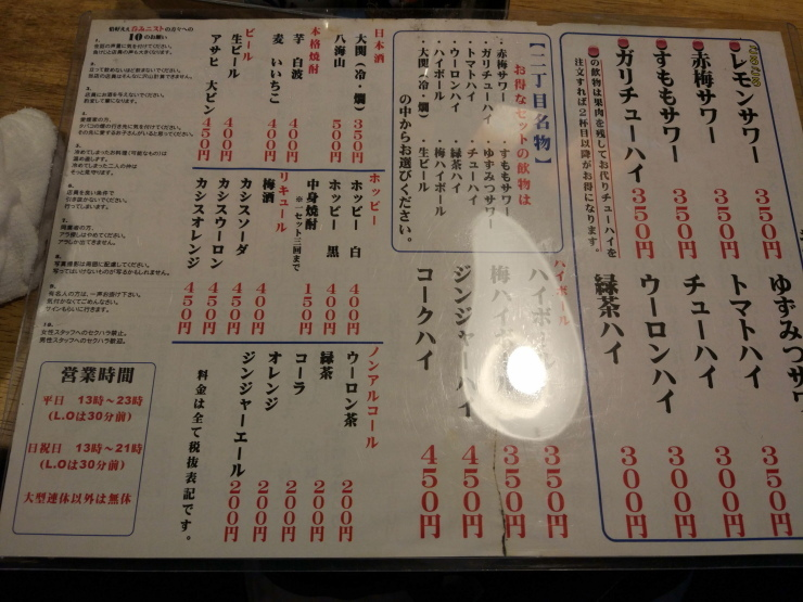 00013050 - コピー