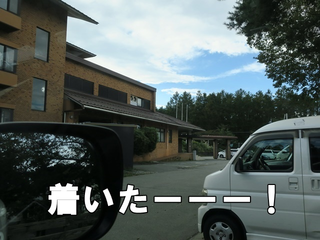 IMG_490220191010.jpg
