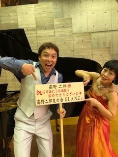 舞台高野二郎50歳に50曲