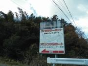 20010501.jpg