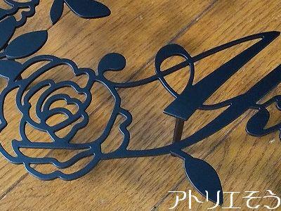 薔薇表札。ステンレス製表札。