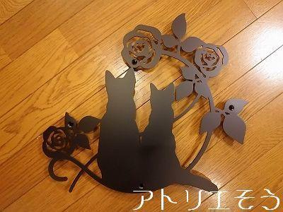 猫2匹と薔薇の妻飾り。ステンレス製妻飾り。