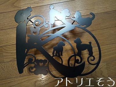 イニシャルK+犬+猫+熊飾り 。ステンレス製妻飾り。