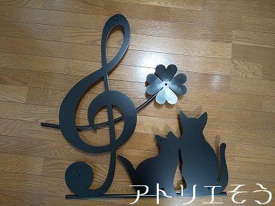 ト音記号と猫2匹妻飾り 。アルミ製妻飾り。