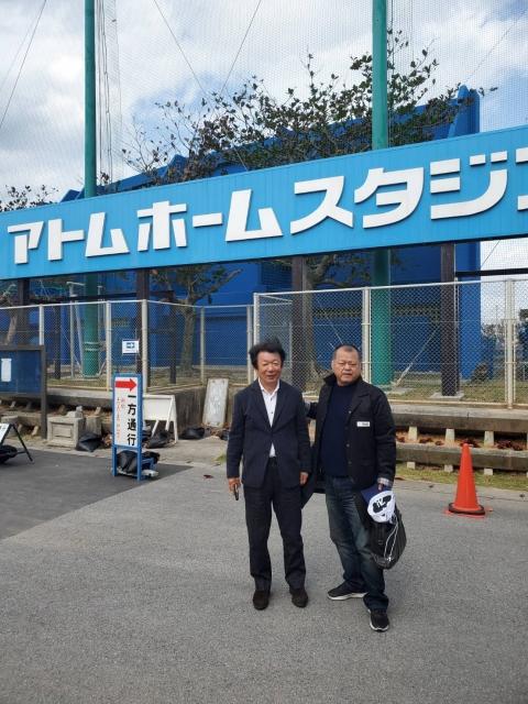 20200208松田会長来沖キャンプ視察