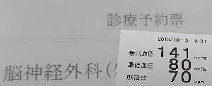 blog2019100501.jpg