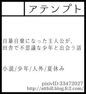 jg48_tw.jpg