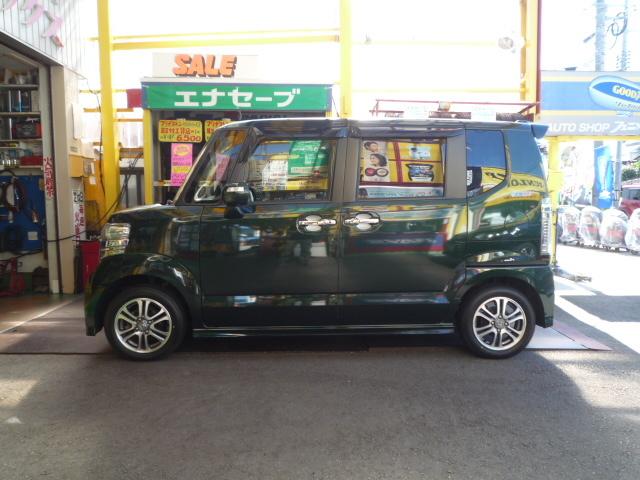 P1280919.jpg
