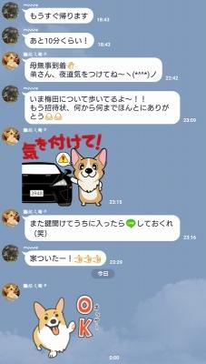 Screenshot_20190915-071549 (1)
