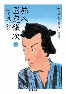 tabunninryuuji1.png