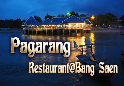 Ruen Pakarang Resturant (4)