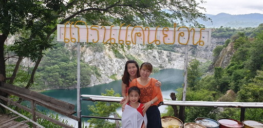 Grand Canyon Chonburi (2)