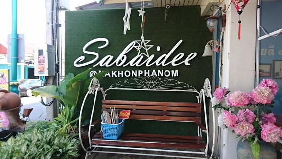Sabaidee@Nakorn Phanom resturant (1)