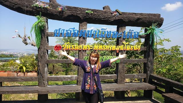 Phu Manorom (9)