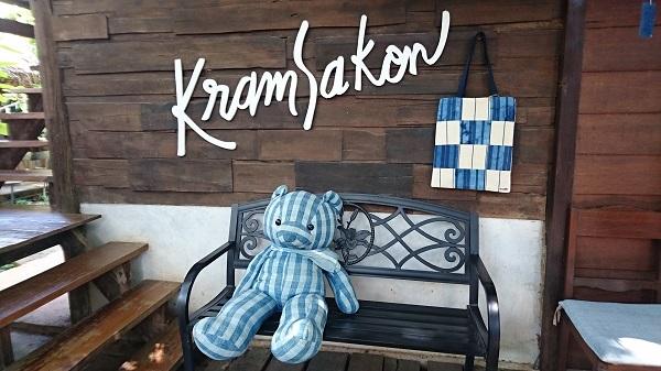 Kram Sakon (7)