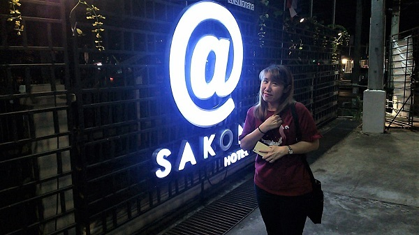 @Sakon at night (1)