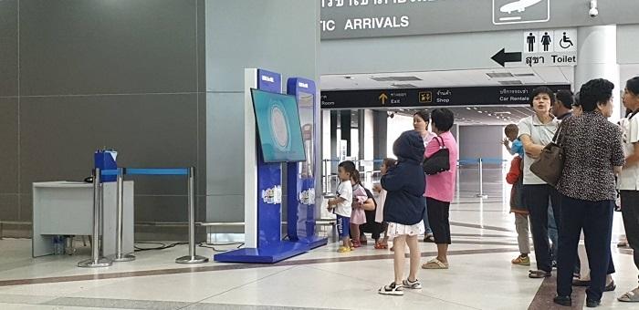 Arrival at Ubon airport (2)