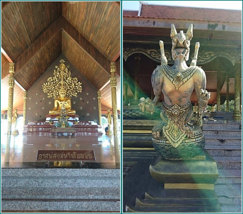 Wat Sirindhorn (7)