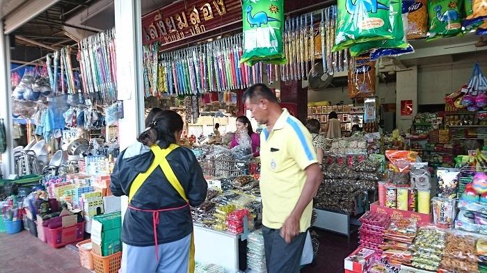 Indo-China market (2)