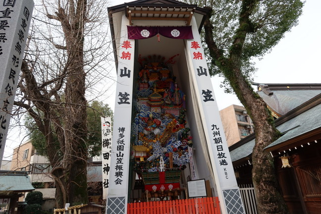 Shrine (3)