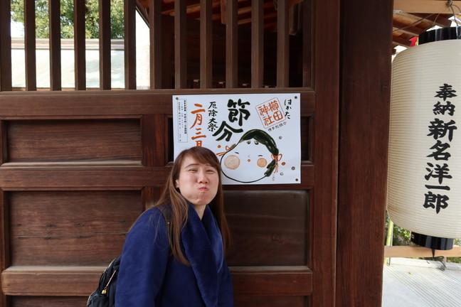 Pern with Tsubasagumo san (8)