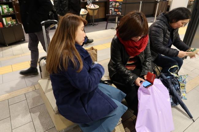 Pern with Tsubasagumo san (9)