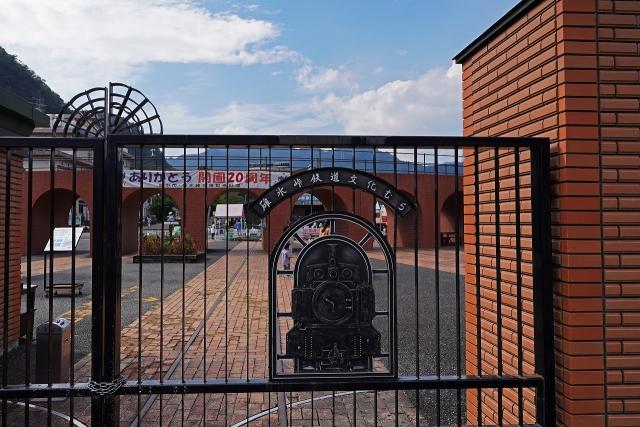 190930鉄道文化村1