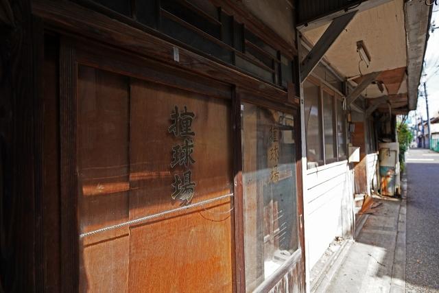 190930下仁田ぶらり7