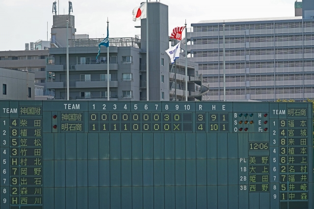 191005高校野球29