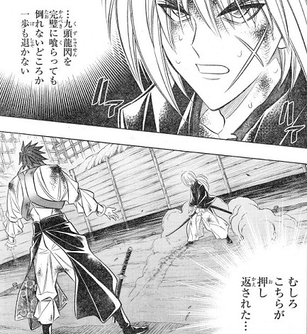 kenshin190905-2.jpg