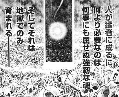 kenshin191004-1.jpg